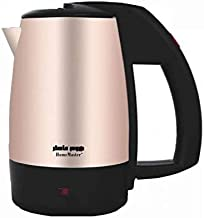 CORDLESS ELECTRIC KETTLE 0.5 L HOME MASTER HM-737