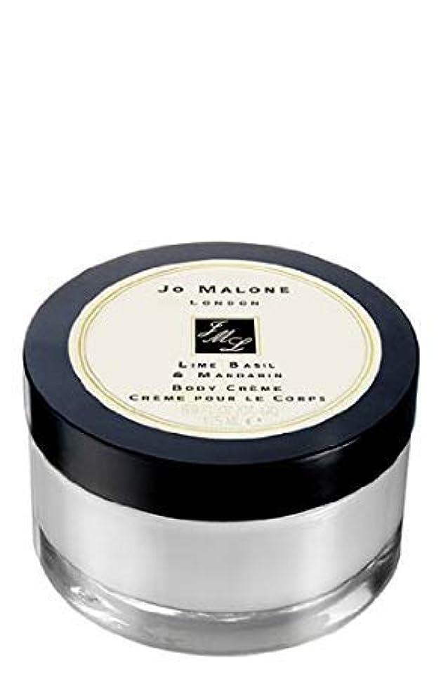 大西洋目を覚ますなんとなくジョーマローン Jo Malone ライム バジル & マンダリン ボディ クレーム ボディクリーム トラベルサイズ 15ml (14g)