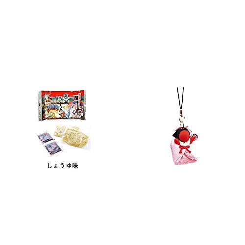 [2点セット] 飛騨高山ラーメン[生麺・スープ付 (しょうゆ味)]・おくるみさるぼぼ【ピンク】(布タイプ) 小 ストラップ / 子宝・安産祈願に //