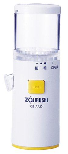 象印『乾電池式ごますり器 CB-AA10』