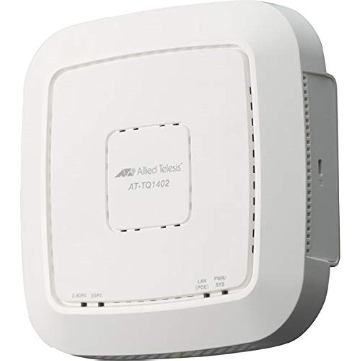 下手傷つける菊アライドテレシス 4053RZ5 AT-TQ1402-Z5 無線LANアクセスポイント