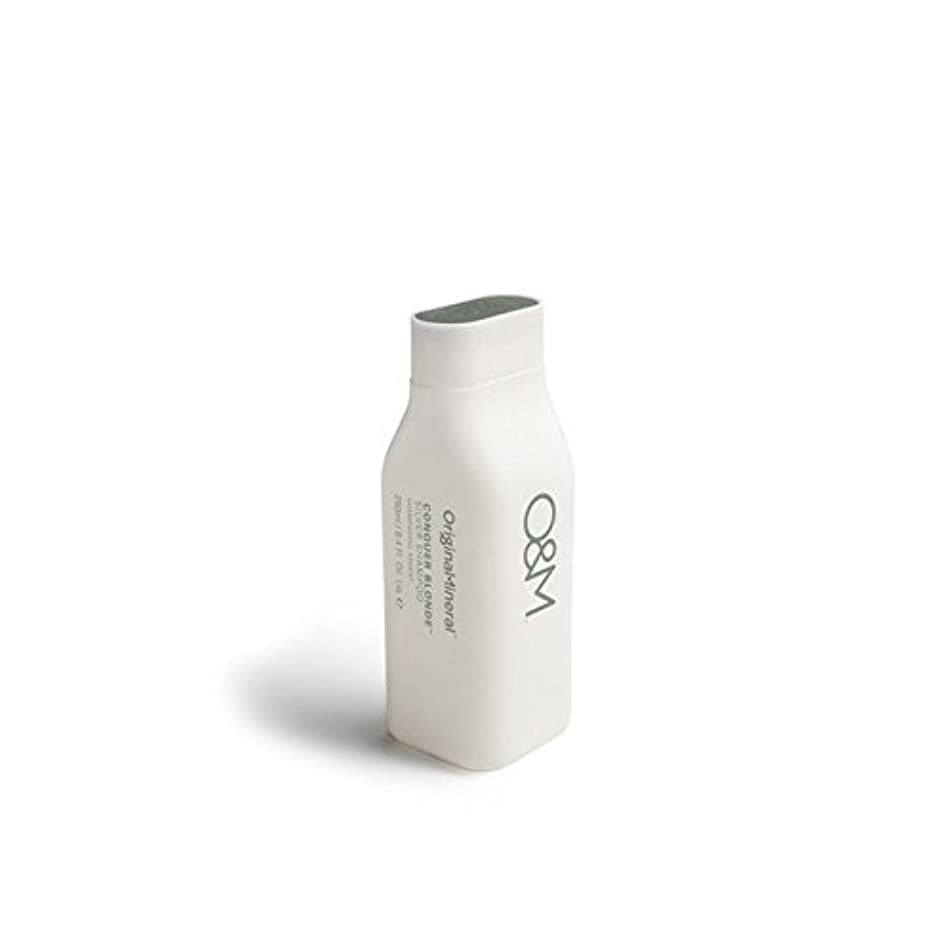 とにかくロゴベンチOriginal & Mineral Conquer Blonde Silver Shampoo (250ml) - オリジナル&ミネラル統治ブロンド銀シャンプー(250ミリリットル) [並行輸入品]