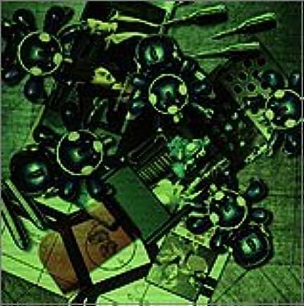 攻殻機動隊 STAND ALONE COMPLEX-狩人の領域-PROTOTYPE SOUND PACKAGE(THE LINK)