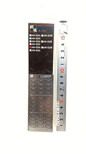 モールドⅡA 12mm 11mm 10mm[AW-033A] ノンスケール UPGRADED THRUSTER NOZZLES 33A
