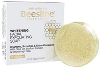 Beesline Whitening Facial Exfoliating Soap, Yellow, 60 gm