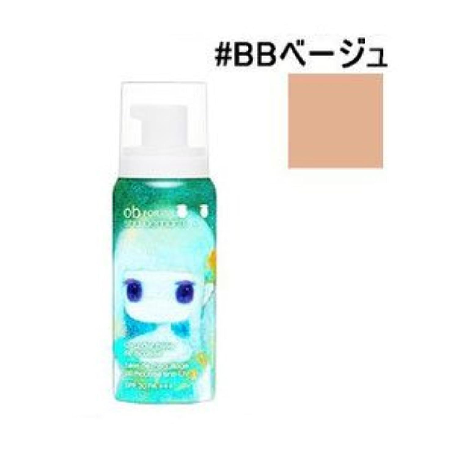 ダブル隠すメナジェリーshu uemura シュウ ウエムラ<br>UV アンダー ベース ムース #BB beige<br>SPF 30 ? PA+++<br>65g [並行輸入品]