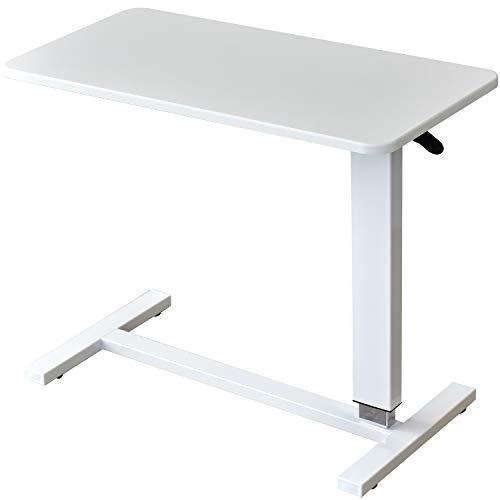 DORIS 昇降式サイドテーブル ガス圧 キャスター付き 高さ調節 ベッドテーブル サイドテーブル 介護テーブル 昇降サイドテーブル 白 ホワイト リブラ