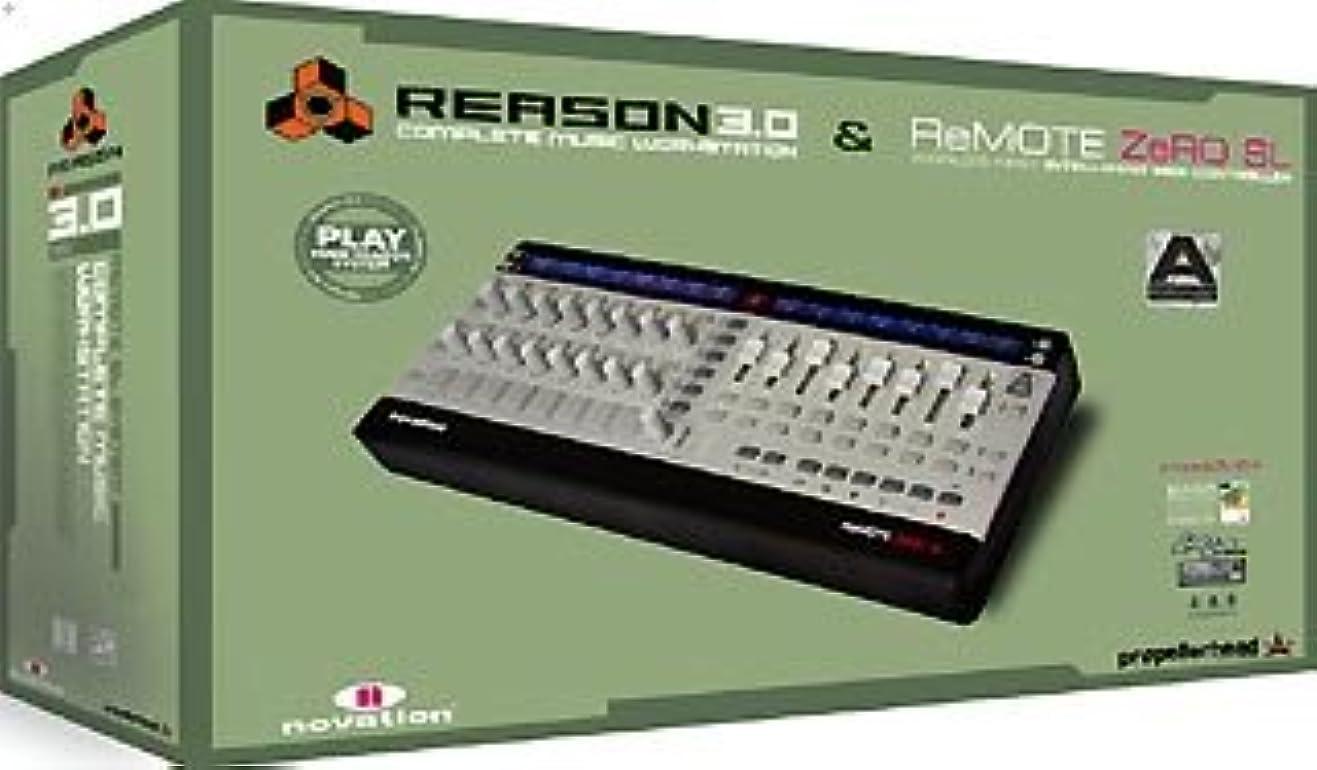 ビヨンバッジ摂氏度Reason 3.0&ReMOTE ZeRO SLバンドル