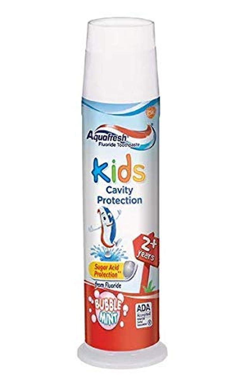 肉の母音試用Aqua Fresh トリプルセキュリティで保護された子供のフッ化物の歯磨き粉、Bubblemint、4.6オンス(130.4 G) 1パック