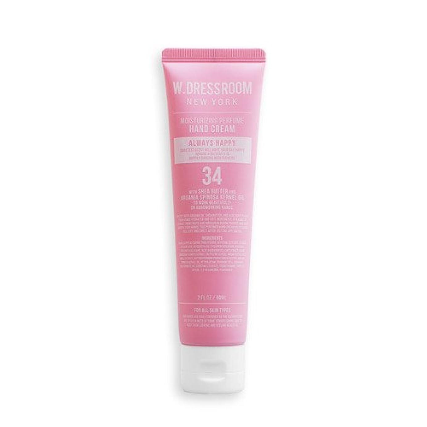 民主主義ブリーク予見するW.DRESSROOM Moisturizing Perfume Hand Cream 60ml/ダブルドレスルーム モイスチャライジング パフューム ハンドクリーム 60ml (#No.34 Always Happy) [並行輸入品]