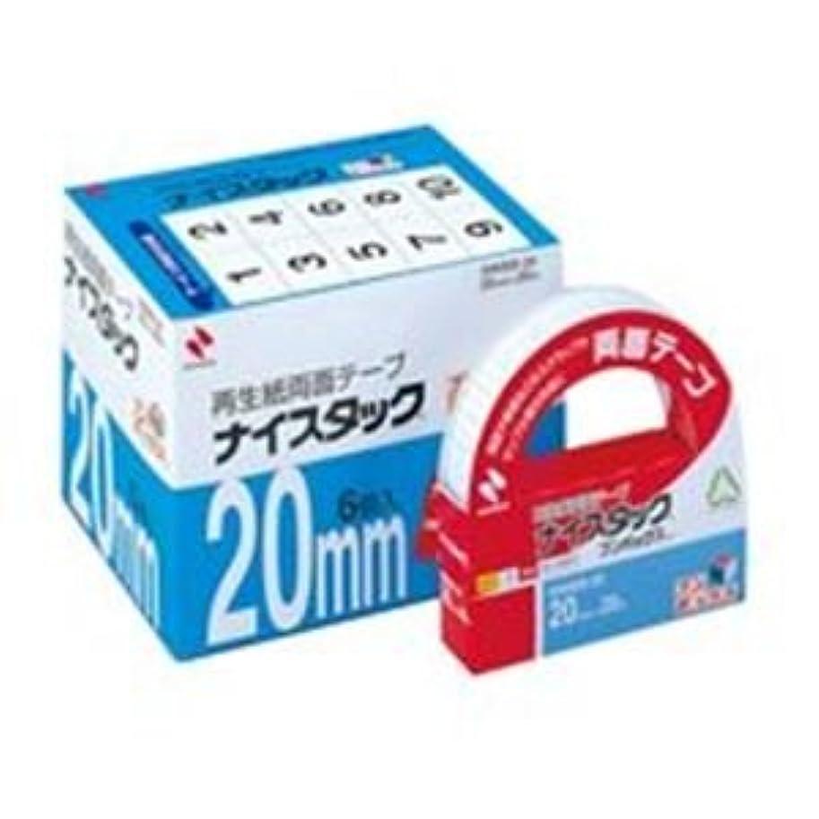 料理をする句すなわちニチバン 両面テープ ナイスタック 〔幅20mm×長さ20m〕 6個入り NWBB-20