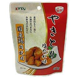 カンピー 国産 やきとり 塩だれ味 40g×10袋入×(2ケース)