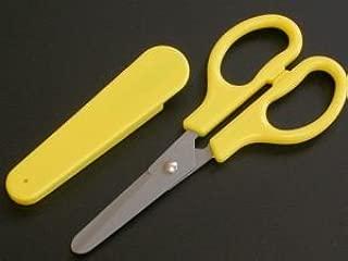 こどもはさみ右手用 キャップ付き フッ素加工タイプ【レモン】 V5-135FC