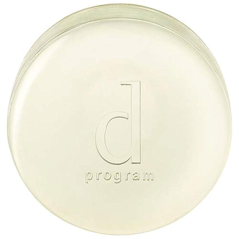余分な煩わしい義務的d program 資生堂 コンディショニングソープ 100g [366202] [並行輸入品]