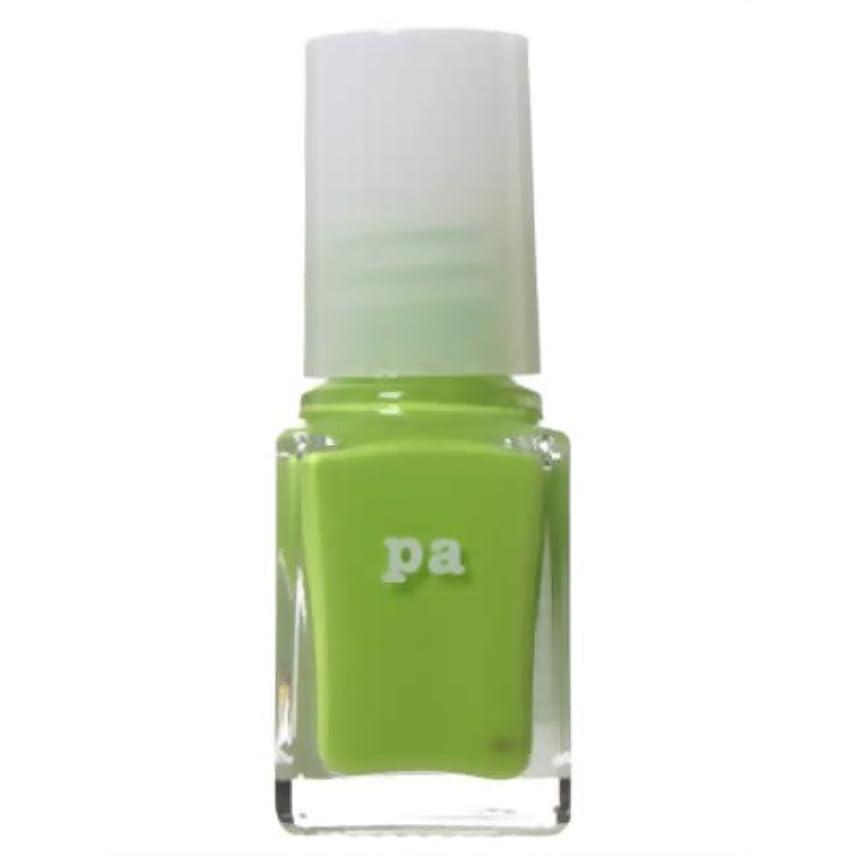 溶接露骨な緑pa ネイルカラー A34