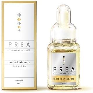 PREA(プレア)ウイルス対策に最適!高濃度イオン化ミネラル原液 亜鉛、カルシウム、マグネシウム、鉄…30種類以上のミネラル配合