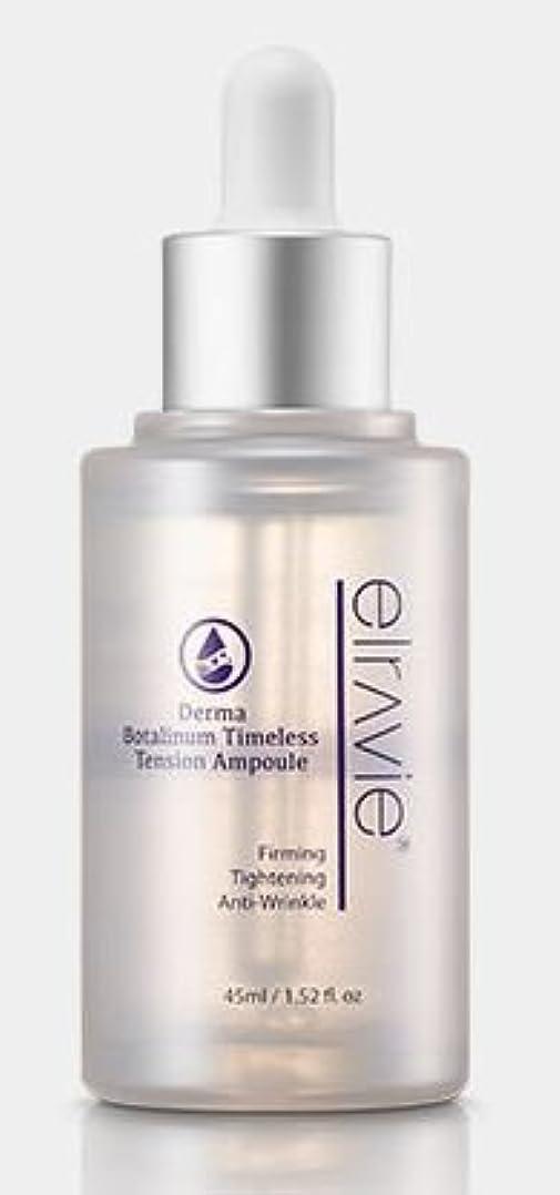 明示的にエントリ固有の[ELRAVIE] Derma Botalinum Timeless Ampoule45ml [並行輸入品]