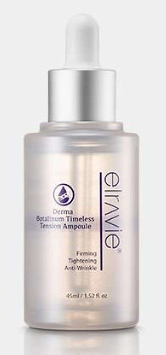 自動動力学マイコン[ELRAVIE] Derma Botalinum Timeless Ampoule45ml [並行輸入品]