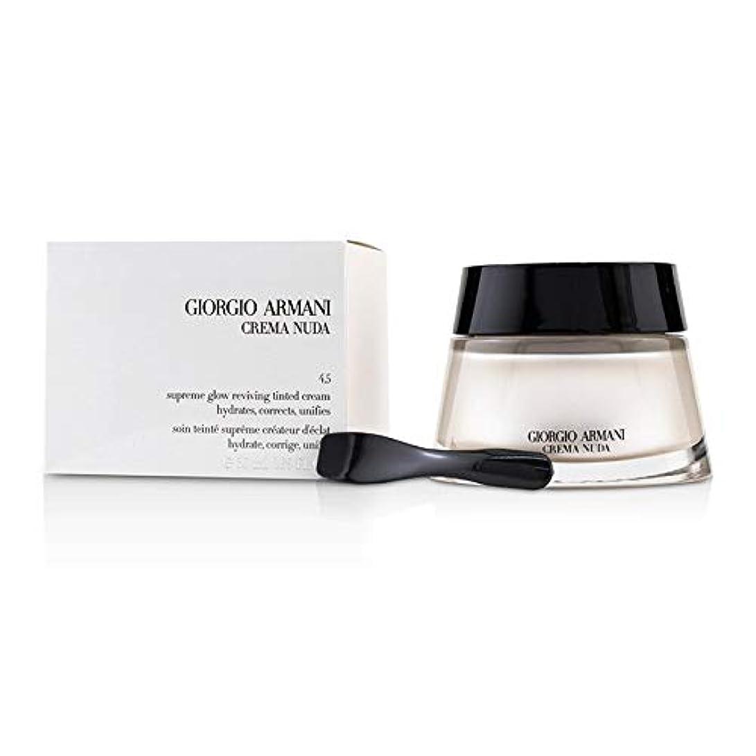 チキン貫通する名前を作るジョルジオアルマーニ Crema Nuda Supreme Glow Reviving Tinted Cream - # 4.5 Universal Glow 50ml/1.69oz並行輸入品