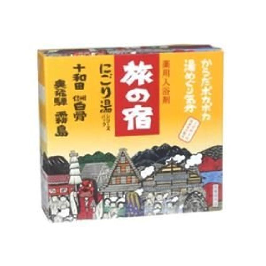行商人作り書店旅の宿 にごり湯シリーズパック 13包入(入浴剤) 5セット