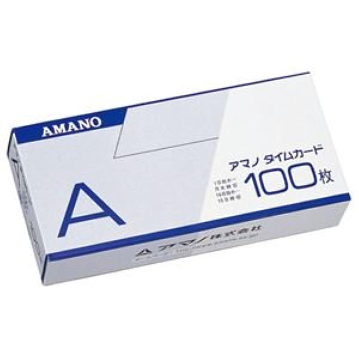 セブンはねかける氏(まとめ) アマノ 標準タイムカード Aカード 月末締/15日締 1パック(100枚) 【×3セット】