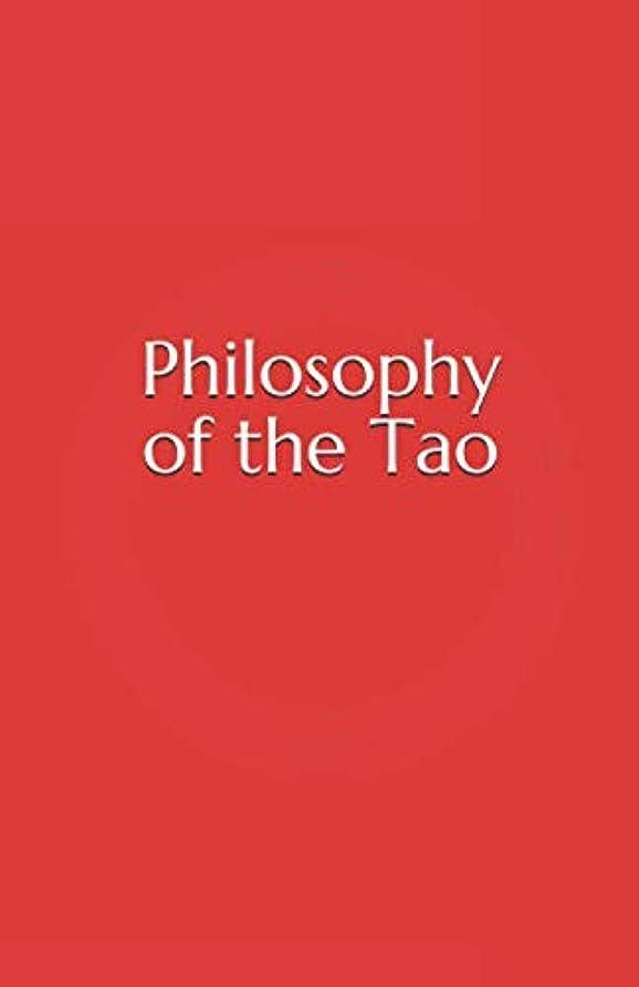 通知ブラウス意気消沈したPhilosophy of the Tao