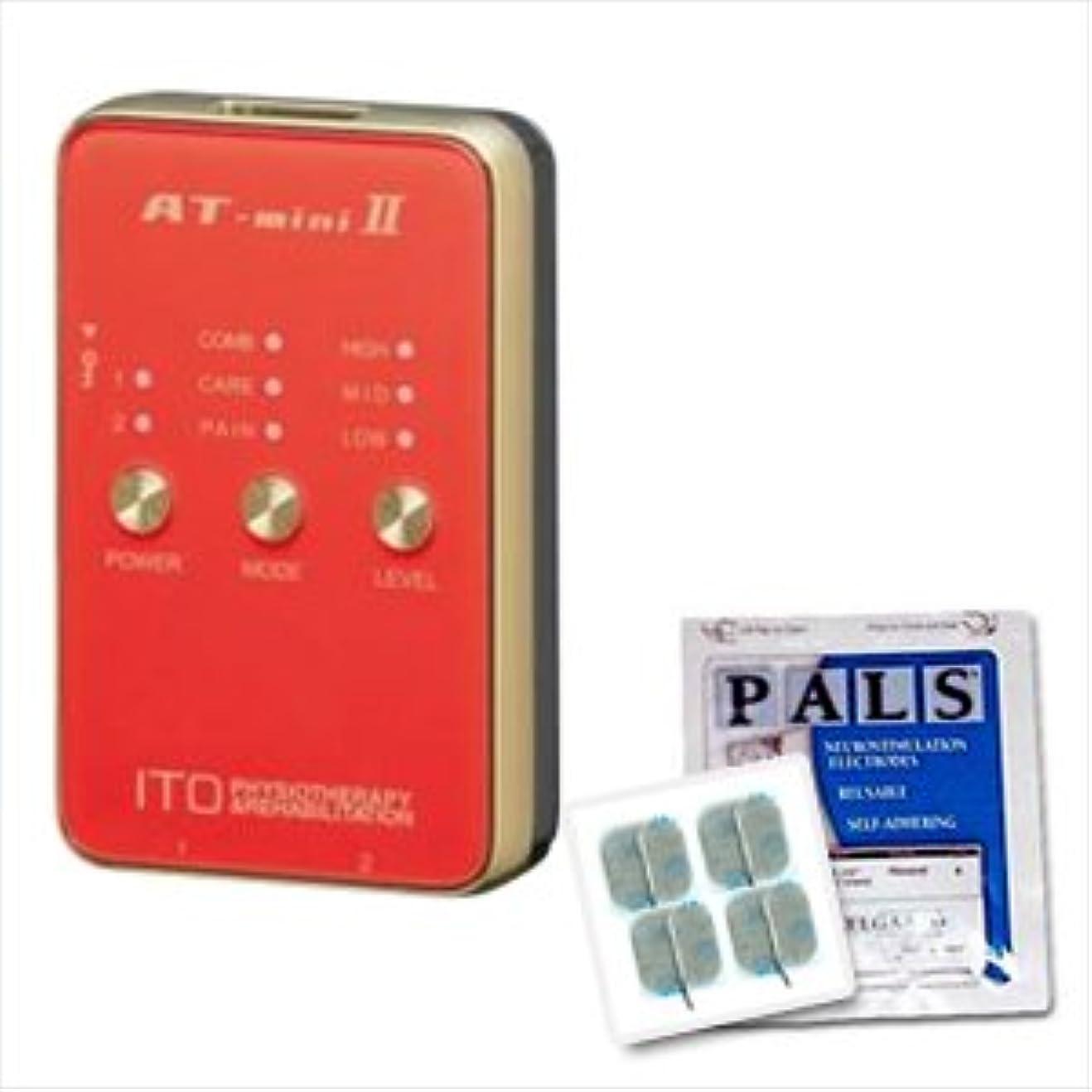 コンテンポラリーリハーサル物思いにふける低周波治療器 AT-mini II オレンジ +アクセルガードMサイズ(5x5cm:1袋4枚入)セット