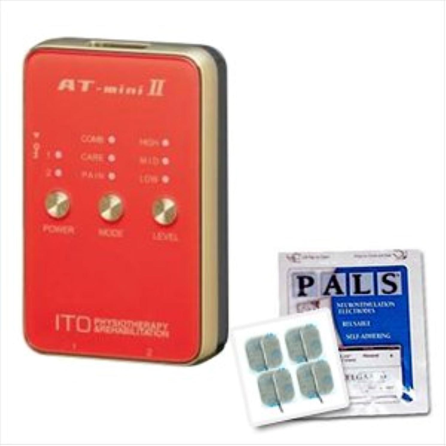 接続された以下どんよりした低周波治療器 AT-mini II オレンジ +アクセルガードMサイズ(5x5cm:1袋4枚入)セット