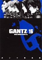 GANTZ 16 (ヤングジャンプコミックス)の詳細を見る