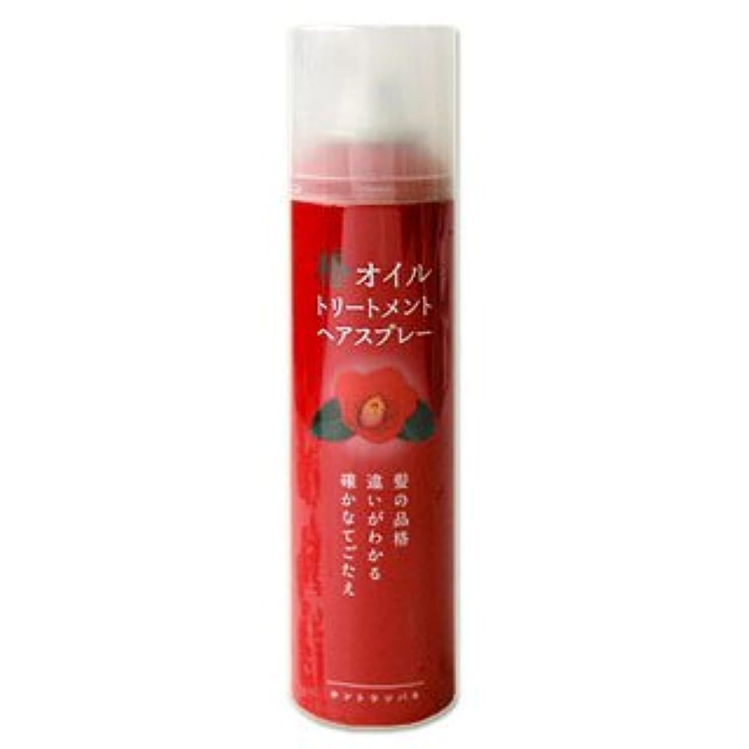 人類ブラウス月曜日本島椿 椿オイルトリートメントヘアスプレー 135g