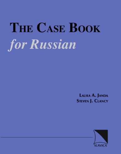 The Case Book for Russian (Russian Edition)