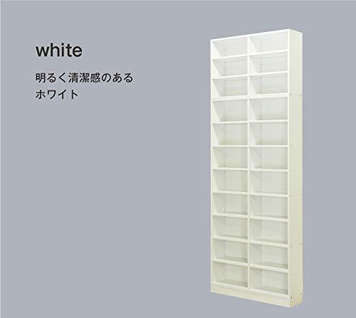 突っ張り壁面ラック 【オープン】 (幅90cm・奥行20cm) (ホワイト)