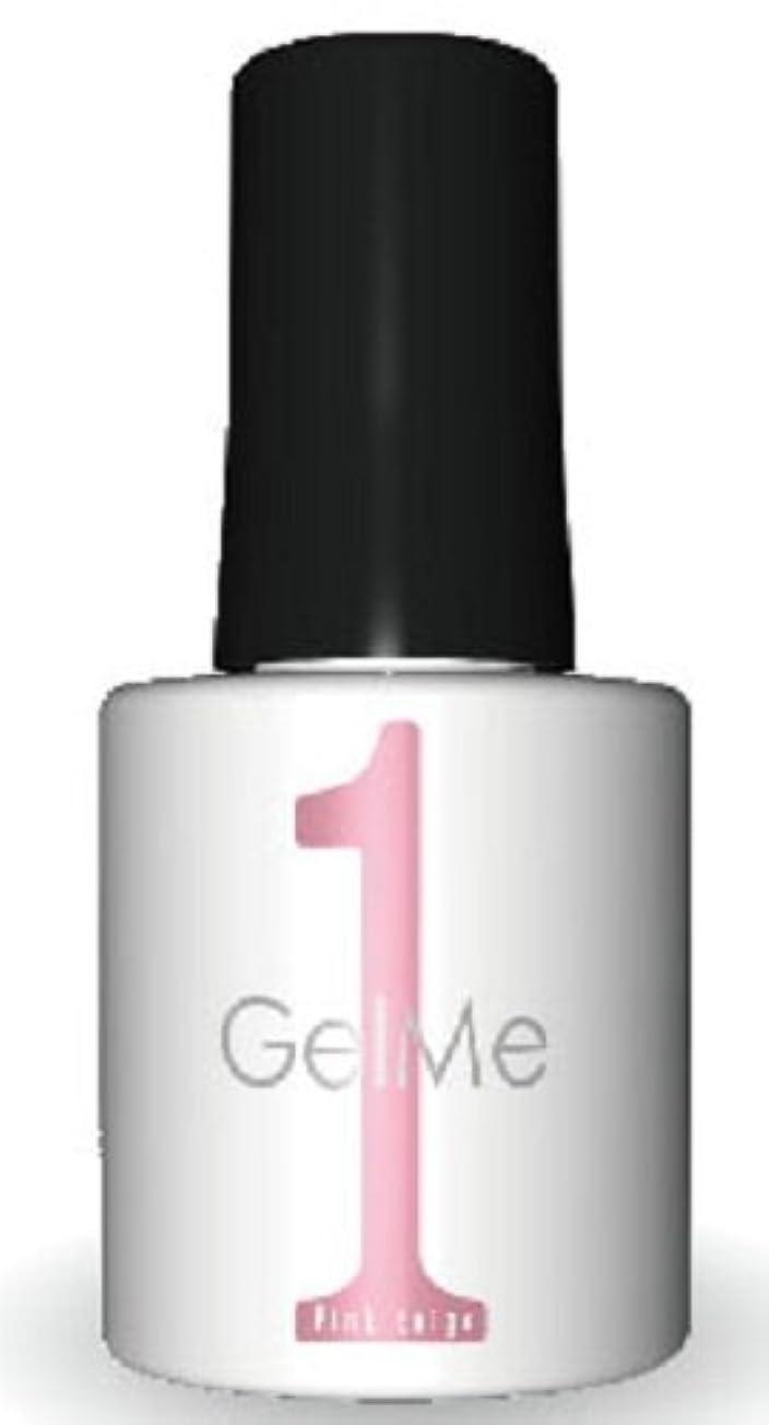 質素な人気取り除くジェルミーワン(Gel Me 1) 01ピンクベージュ