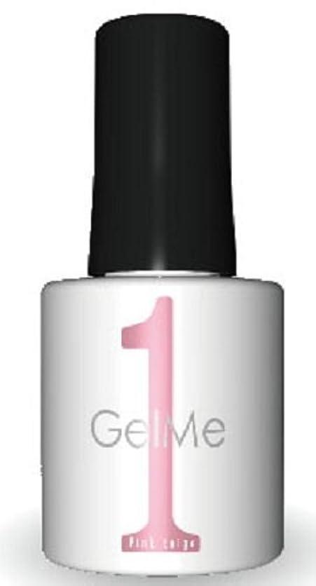 本当に入場料科学的ジェルミーワン(Gel Me 1) 01ピンクベージュ