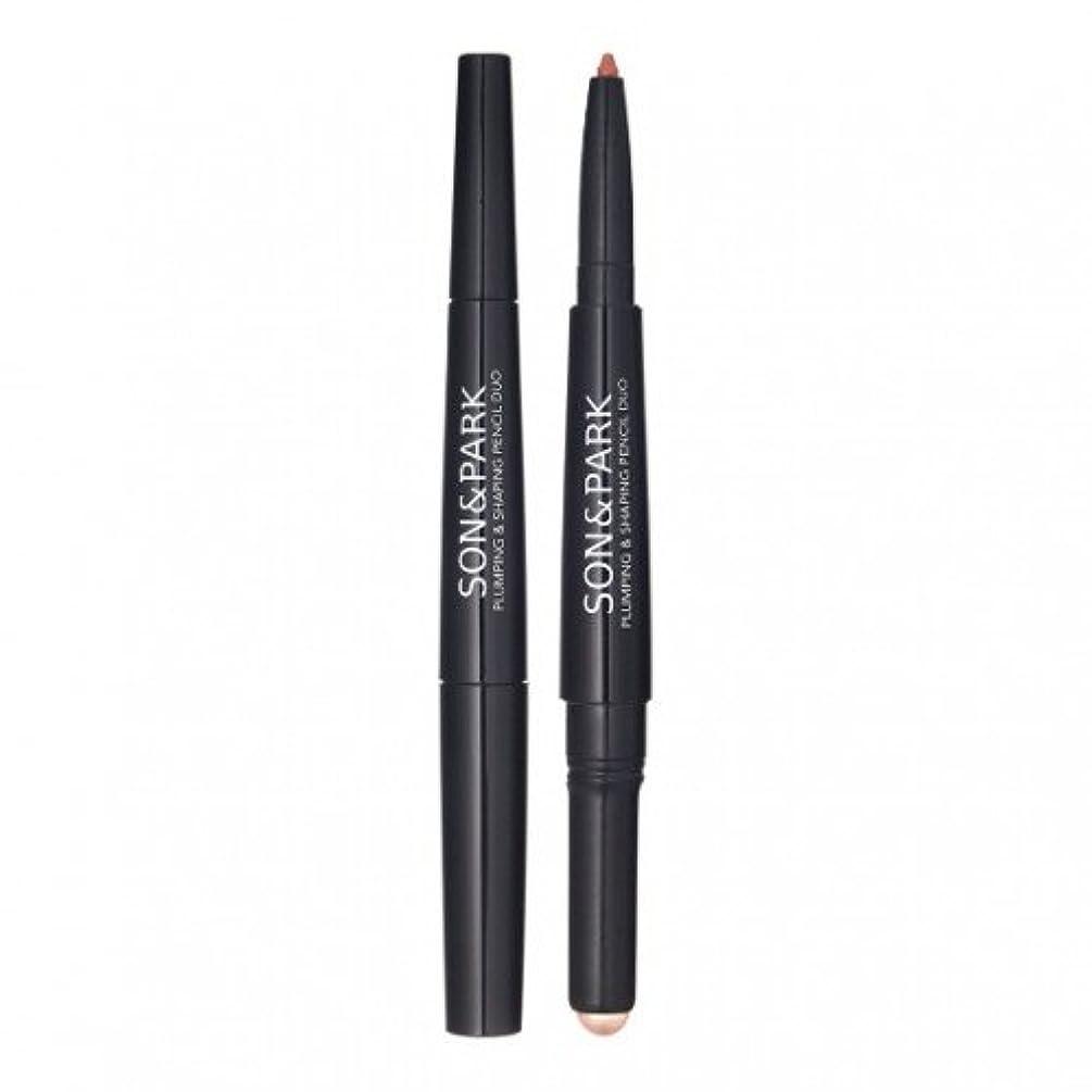 ロック解除小数変化するソンエンパク プランピング?シェーピング ペンシル デュオ/Son&Park(Son and Park) Plumping Shaping Pencil Duo 0.2g+1.4g(Contour/Highliter)/100% Authentic direct from Korea [並行輸入品]