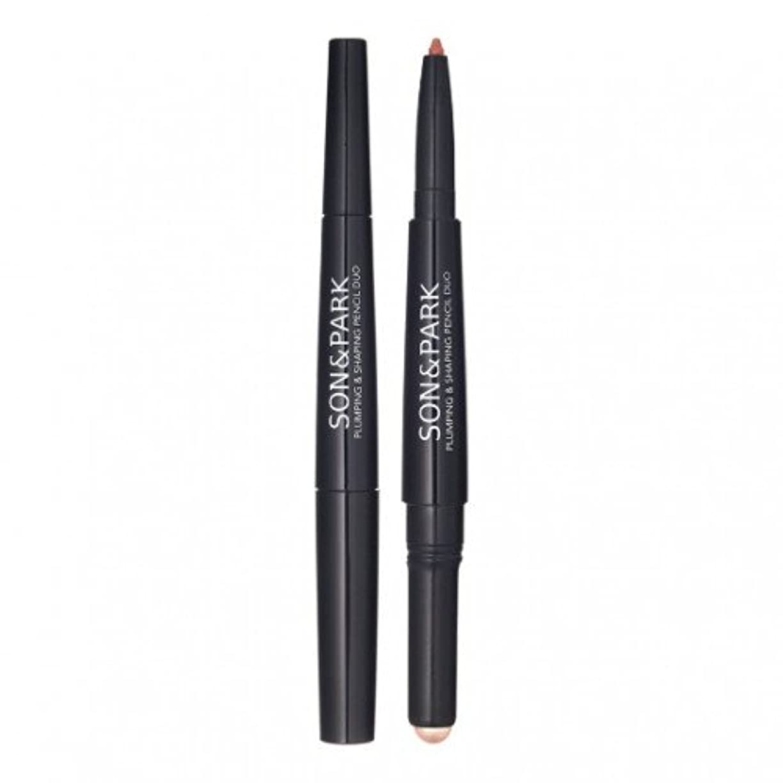 悲鳴プレビスサイト欠点ソンエンパク プランピング?シェーピング ペンシル デュオ/Son&Park(Son and Park) Plumping Shaping Pencil Duo 0.2g+1.4g(Contour/Highliter)/100% Authentic direct from Korea [並行輸入品]