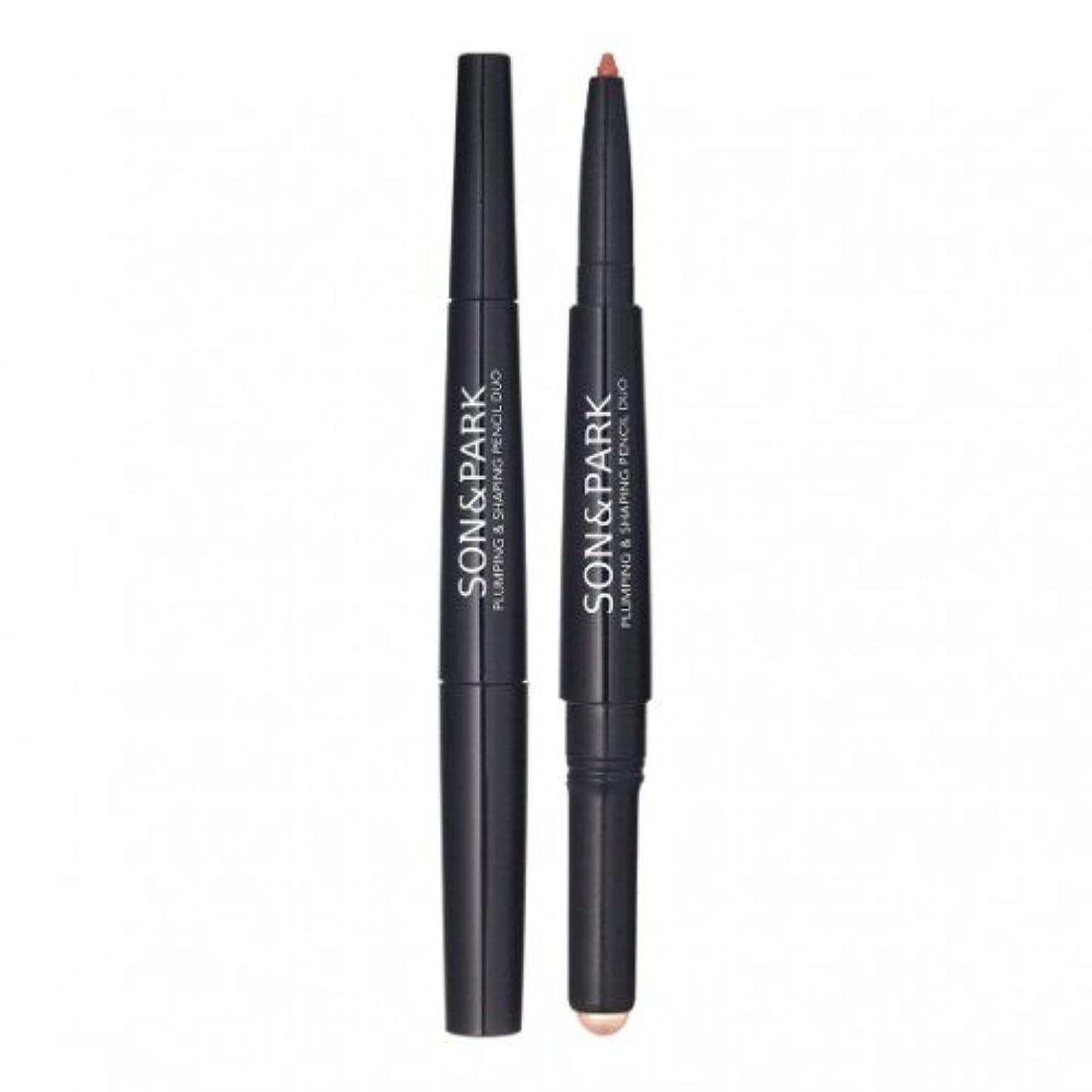 羊の服を着た狼その間観客ソンエンパク プランピング?シェーピング ペンシル デュオ/Son&Park(Son and Park) Plumping Shaping Pencil Duo 0.2g+1.4g(Contour/Highliter)/100% Authentic direct from Korea [並行輸入品]