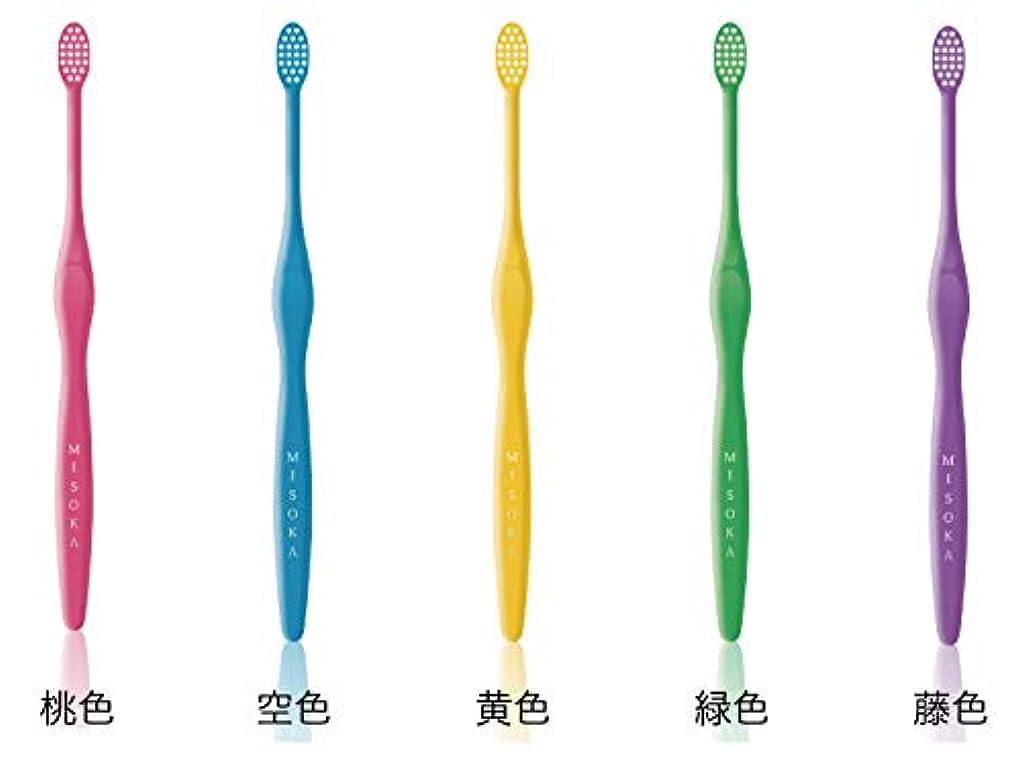 上記の頭と肩インタフェースシステムMISOKA PRO (ミソカ プロ) 大人用歯ブラシ 歯科医院専売 3本セット (パープル)