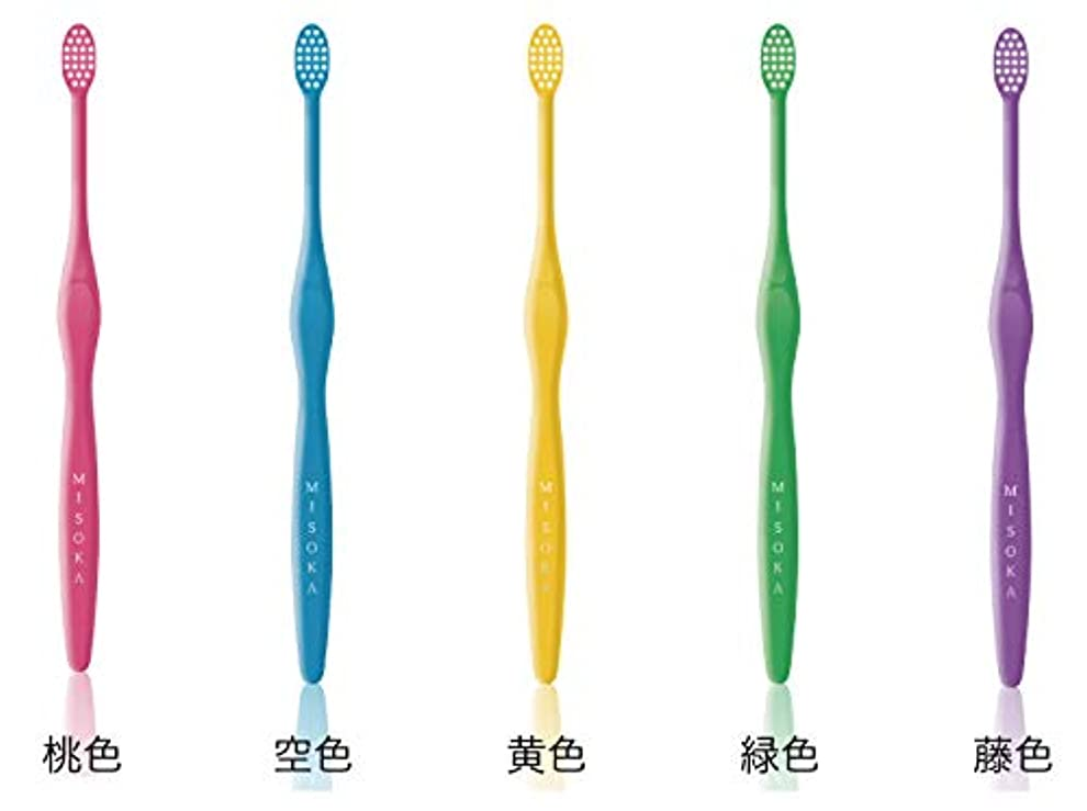 ボールノミネート変化するMISOKA PRO (ミソカ プロ) 大人用歯ブラシ 歯科医院専売 3本セット (パープル)