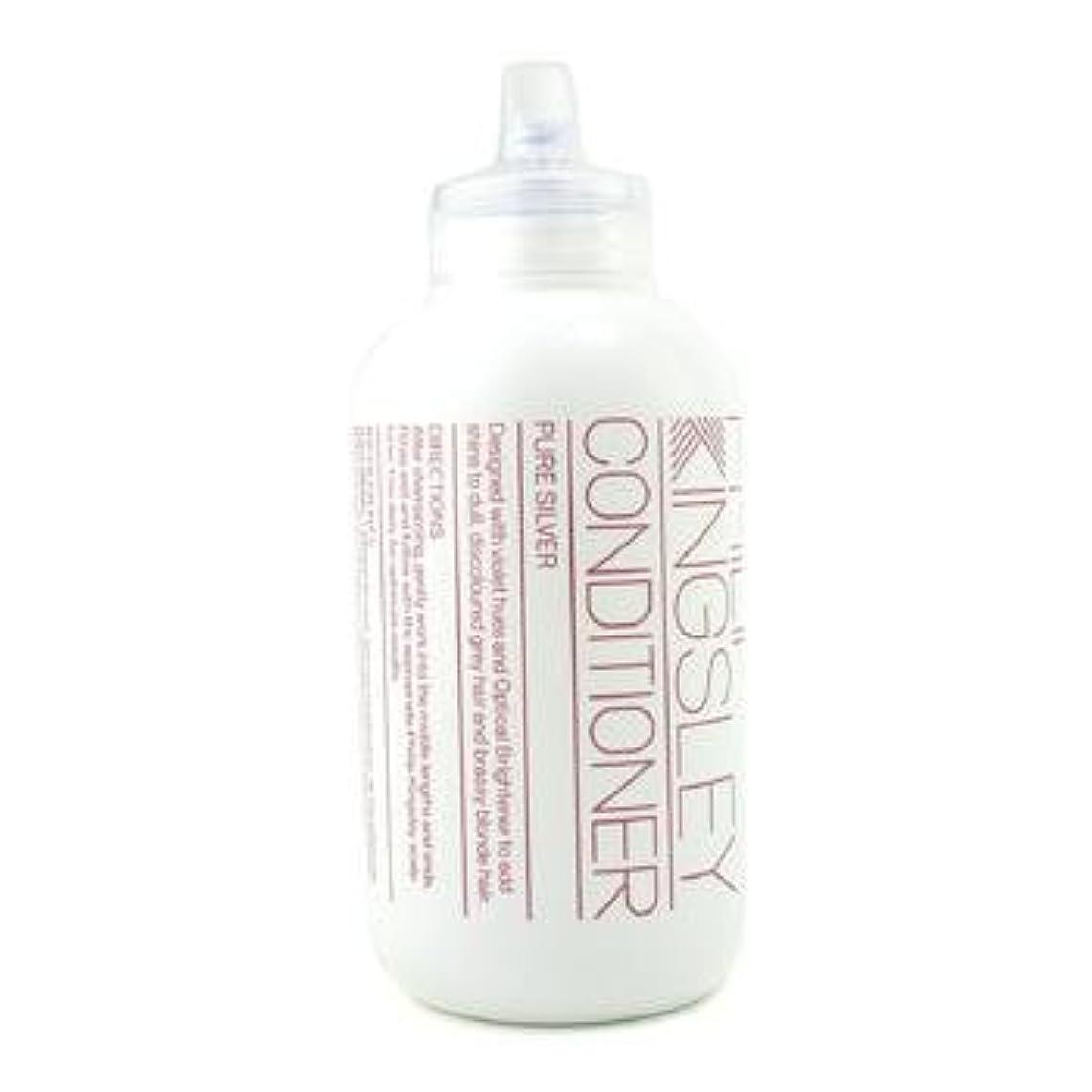 ファイル円形の一致[Philip Kingsley] Pure Silver Conditioner ( For Dull Discoloured Grey Hair and Brassy Blonde Hair ) 250ml/8.45oz