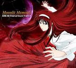 真月譚 月姫 Original Sound Track2 Moonlit Memoirs(通常盤)