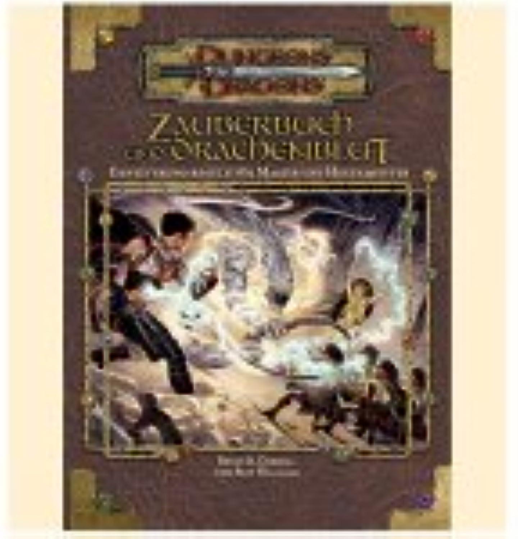 Dungeons & Dragons 8473  D&D Zauberbuch und Drachenblueet