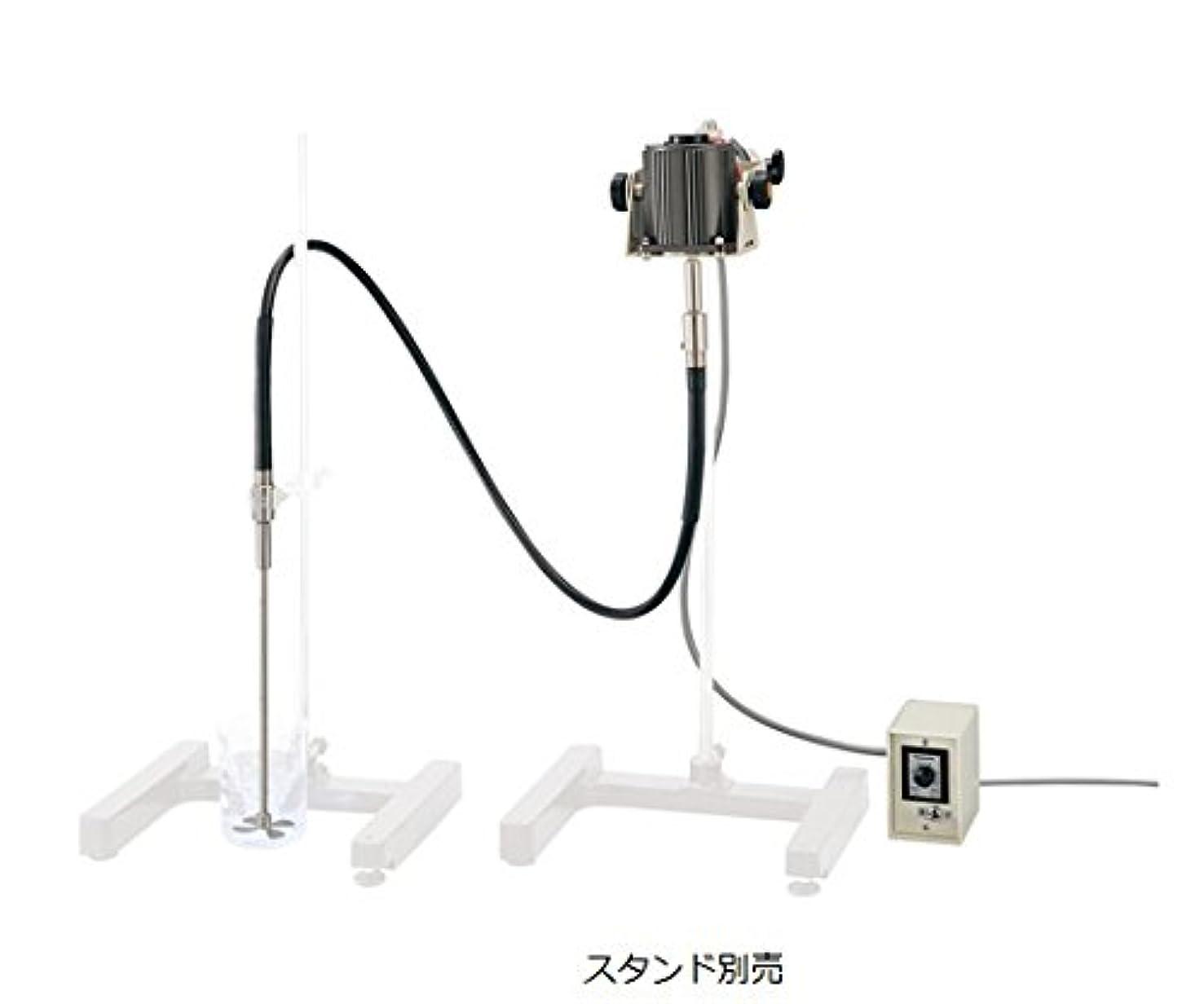火山学九月分泌するアズワン1-4194-33簡易型撹拌機SS-P2Fフレキシブルワイヤー付き中型タイプ