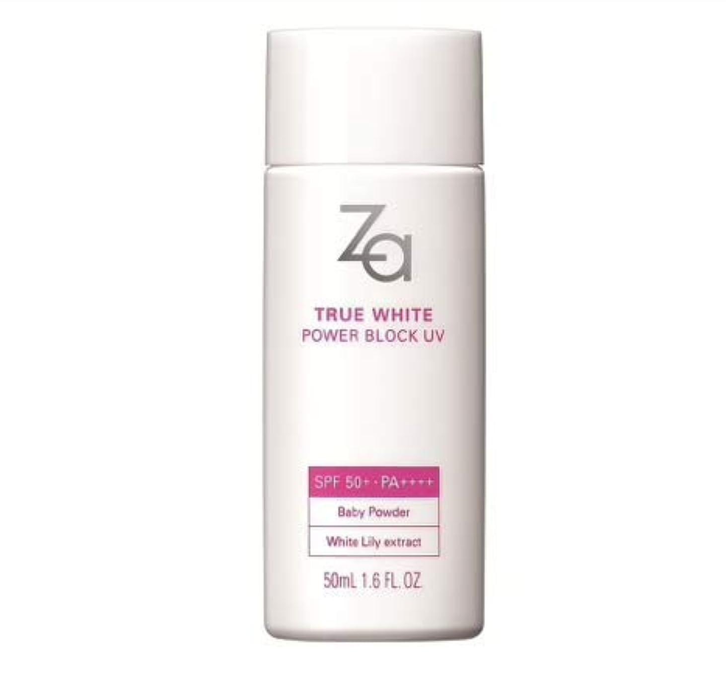 特殊インサート科学者Za True White Power UV Blocker SPF 50 Pa ++