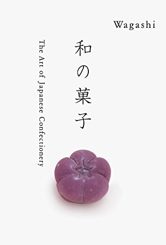 Wagashi: The Graphics of Japanese Confection