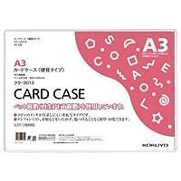 コクヨ カードケース(硬質) A3再生PET 業務用パック クケ-3013 1パック(10枚) 〈簡易梱包