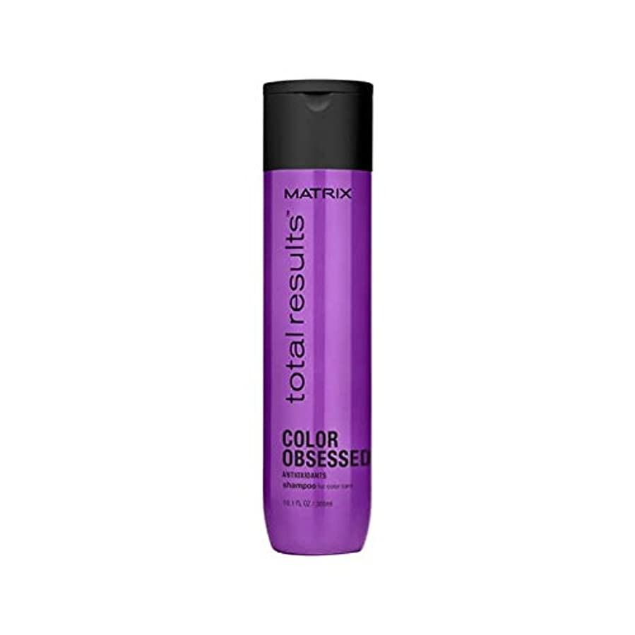 重要な役割を果たす、中心的な手段となる祝う男らしさMatrix Total Results Color Obsessed Shampoo (300ml) - マトリックスの総結果色夢中シャンプー(300ミリリットル) [並行輸入品]