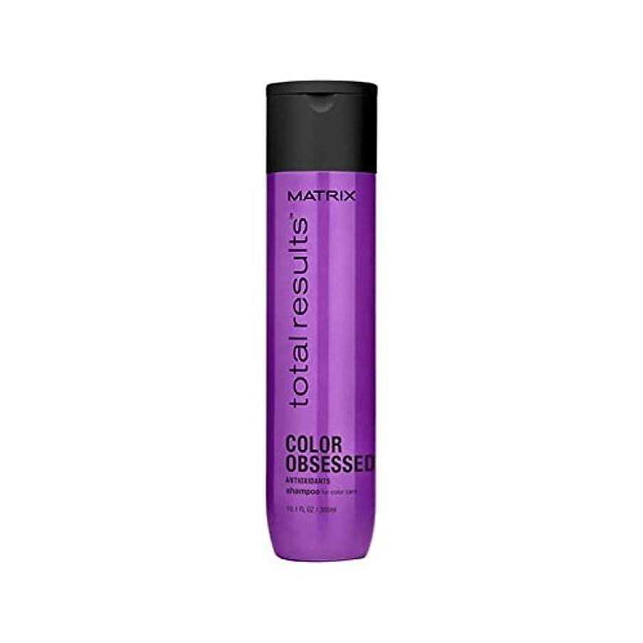 爆風呼び起こす散るMatrix Total Results Color Obsessed Shampoo (300ml) (Pack of 6) - マトリックスの総結果色夢中シャンプー(300ミリリットル) x6 [並行輸入品]