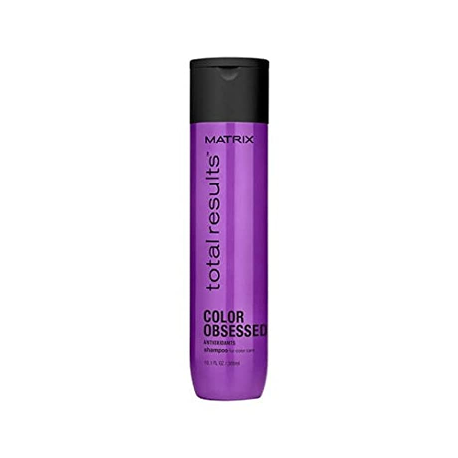 図書館礼拝皮肉Matrix Total Results Color Obsessed Shampoo (300ml) - マトリックスの総結果色夢中シャンプー(300ミリリットル) [並行輸入品]