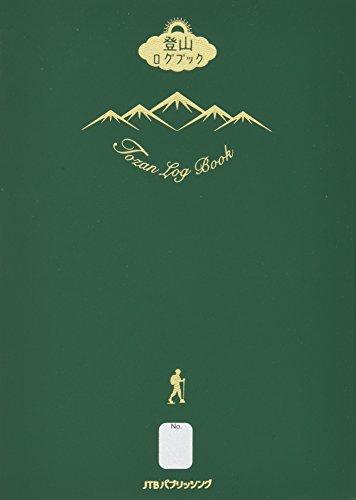 登山ログブック